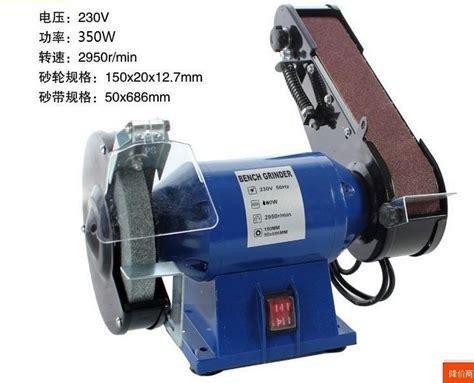 good bench grinder mini bench grinder 6inch 350w sand belt grinder tool
