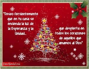 frases de navidad para tarjetas postales de ano nuevo 2014 imagenes con frases bonitas