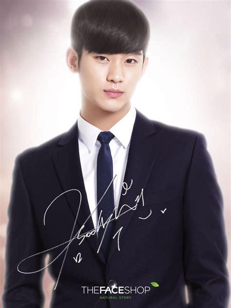 kim soo hyun tv series thefaceshop natural story