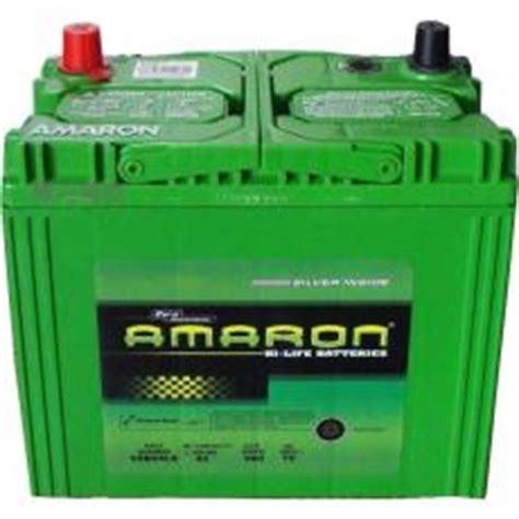 Amaron Pro 100d26l 電瓶 183 amaron amaron電瓶 toupeenseen部落格