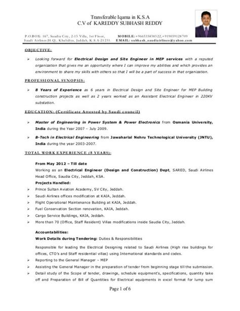 resume format for experienced electrical engineers electrical engineer resume template business