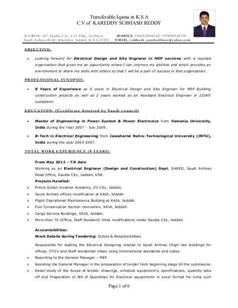 electrical engineer resume format pdf electrical engineer resume template business