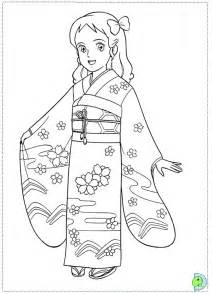 coloring book japan free coloring pages of to japan flag