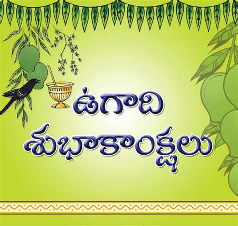 ugadi images happyworldforall ugadi greetings images