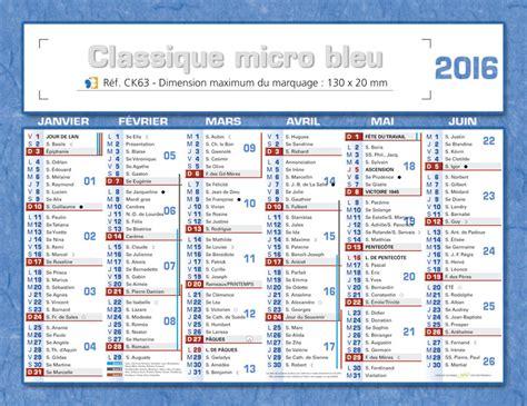 Calendrier 2016 Avec Vacances Et Semaines Search Results For Calendrier Semaines 2015 Calendar 2015