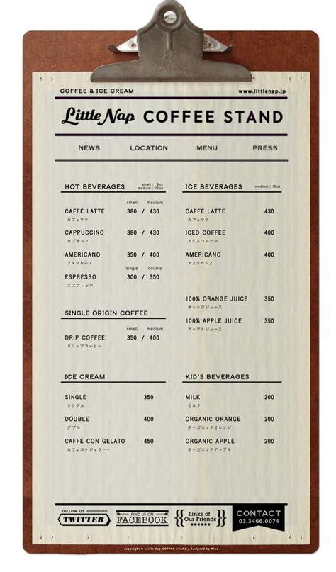 design menu coffee 375 best images about amazing restaurant menu designs on