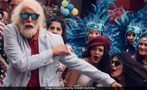 Amitabh Bachchan's BAADDUUMMBAAA Swag Will Cheer Up Your ...
