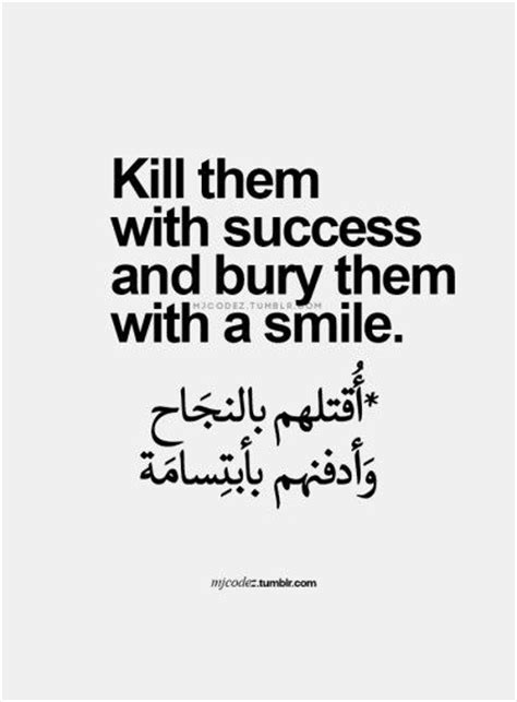 islamic tattoo quotes 17 best images about arabic quotes on pinterest fake
