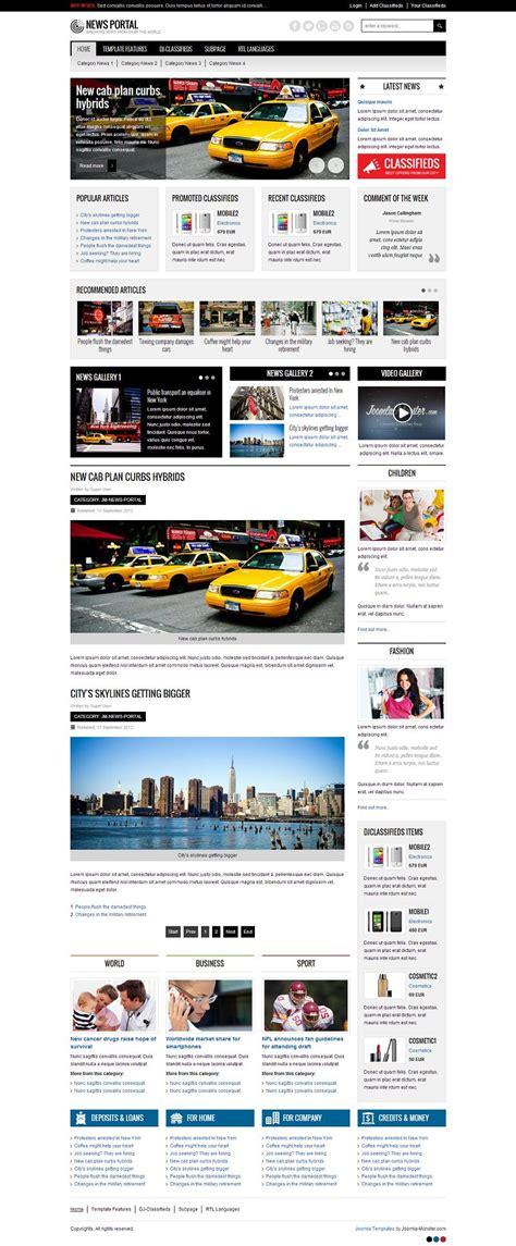 template joomla news portal free jm news portal premium joomla news magazine template