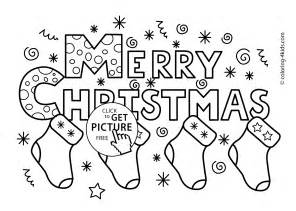 merry christmas socks coloring pages kids printable free