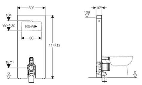 cuvette wc suspendu 883 geberit cisterns frames bathroom supplies