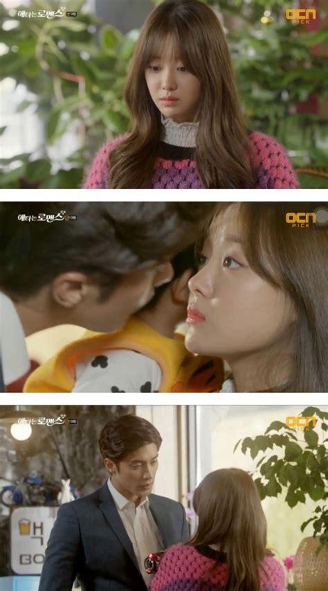 film korea my secret romance ask k pop episode 9 captures for the korean drama my