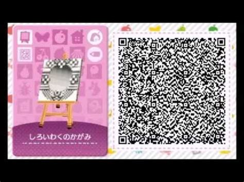 animal crossing happy home designer qr code 7 3ds youtube animal crossing happy home designer qr code 10 3ds youtube