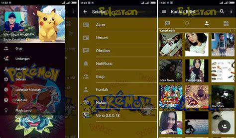 bbm themes engine apk terbaru bbm mod theme pokemon apk v3 0 0 18 not clone free