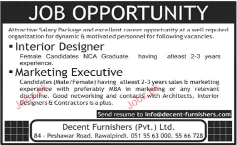 design engineer salary in dubai marketing interior design jobs decoratingspecial com