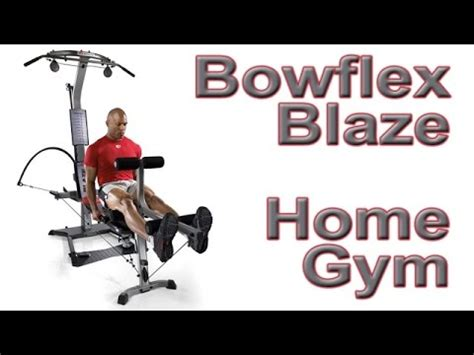 bowflex blaze home review power rod technology