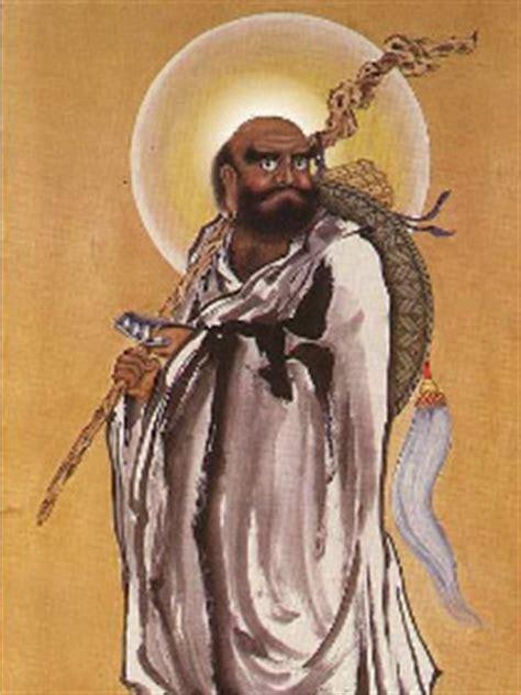 Sanyas Dharma Mastering The And Science Of Discipleship zen buddhism zen masters bodhidharma