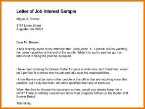 Email Cover Letter Of Interest 8 Interest Email Assistant Cover Letter