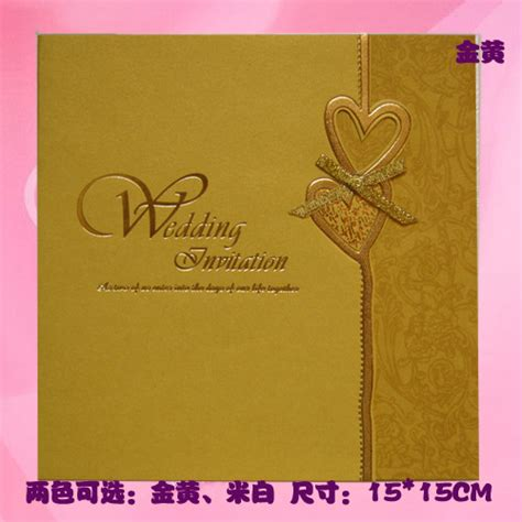 Wedding Invitation Card Price by Wedding Invitation Cards Business Cards Printing Paper