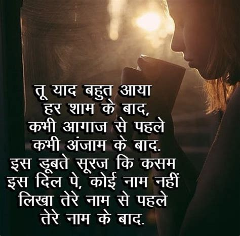 hindi sad shayari pics sad shayari impremedia net
