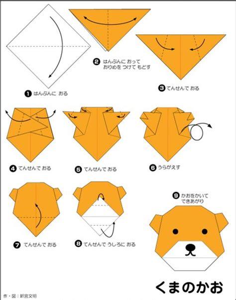 Origami Of Animals - origami japan s origami