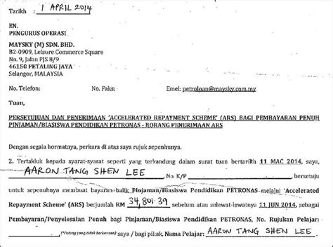Maybank Credit Letter How I Paid My 58k Education Loan Mr Stingy