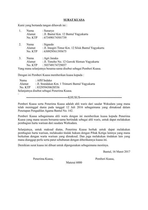 format surat keterangan ahli waris dari kelurahan contoh surat keterangan ahli waris assalam print