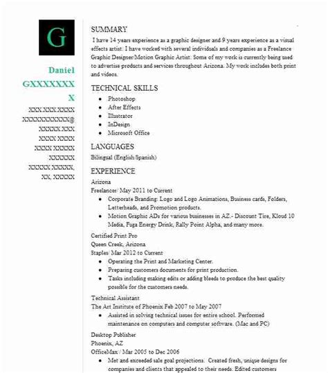 goodwill donation attendant trainer resume exle