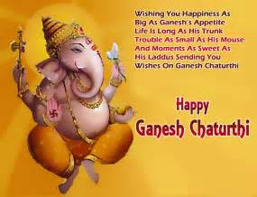 Calendar 2018 Ganesh Chaturthi श र Happy Ganesh Chaturthi Images And Wallpapers 2016