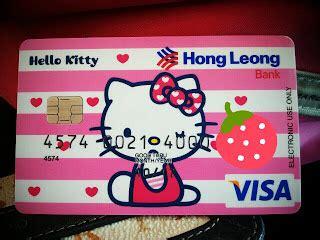hong leong bank debit card nynyberry how to apply for a hong leong hello