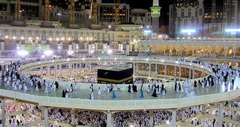 Calendrier Du Hajj Hajj 2015 Quelques Dates 224 Retenir Katib 238 N Fr Votre
