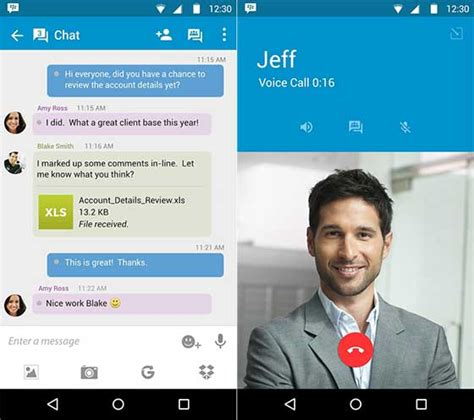 bbm free apk bbm v3 3 7 97 apk for android updated is here