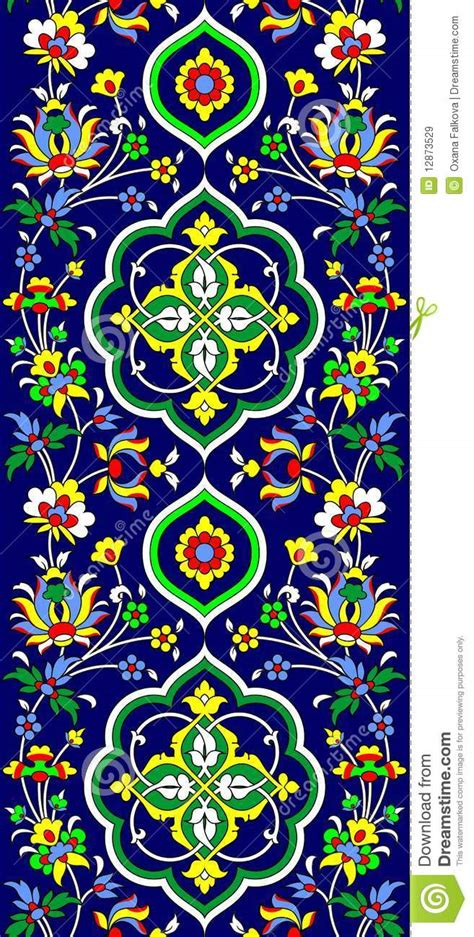 islamic cover royalty  stock images image