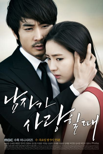 film korea quickly quot when a man s in love quot catches up quick hancinema the