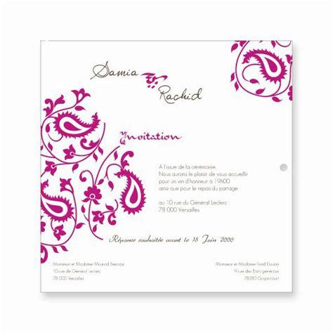 Exemple De Lettre D Invitation D Anniversaire Gratuit Texte De Carte Dinvitation Pour Un Mariage Le Mariage Design Bild