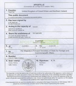 apostille template what is an apostille certificate the uk apostille service