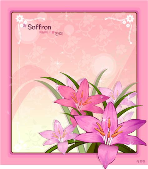 saffron flower frame vector