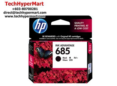 Hp Black Ink Cartridge 685 hp 685 black ink advantage cartridge cz121aa