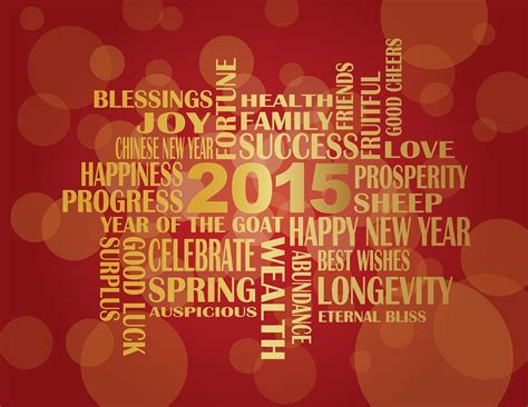new year goat quotes new year quote quote number 690679 picture quotes