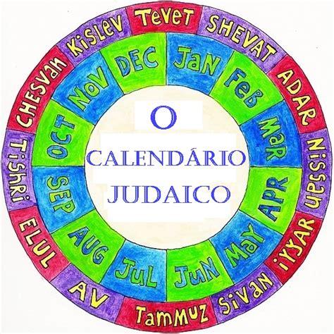 Calendario Hebraico Calend 225 Judaico Simplesmente Lola