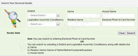 Electoral Address Search How To Find Voter Id Card Number