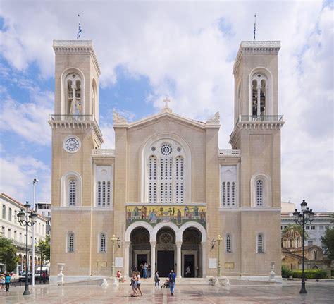 Metropolitan Search Metropolitan Cathedral Of Athens