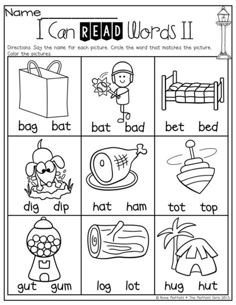 5 Letter Words From Later i can read words simple cvc words to help beginning
