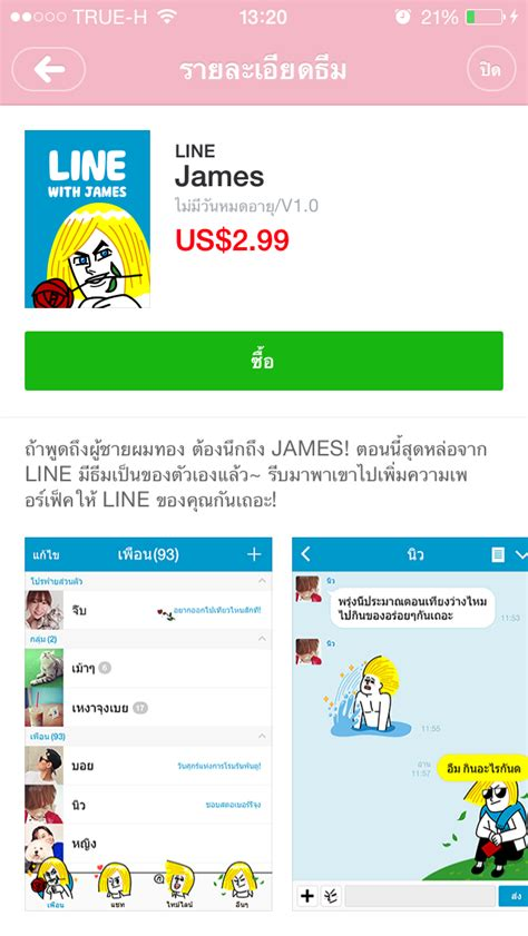 cm hack theme line android cm hacked update new line theme 05 08 2014 james theme
