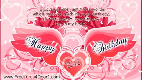 Images Birthday Cards For Lover Birthday Greeting Ecard For Love Greeting Cards