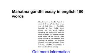 Essay About My Family 100 Words by Mahatma Gandhi Essay In 100 Words Docs