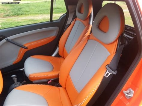 Car Upholstery Ta by Smart
