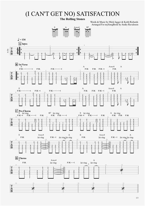 Satisfaction Guitar Chords