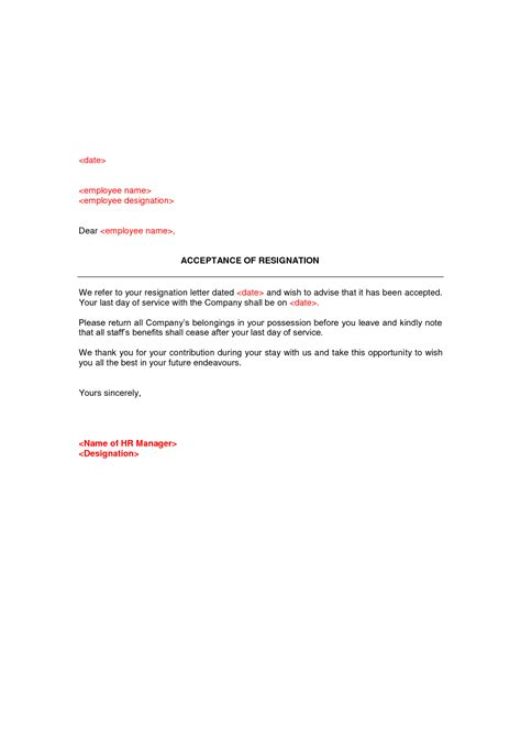 Professional Resignation Letter To Hr best photos of employee resignation acceptance letter