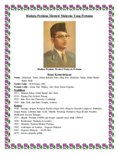 biodata perdana menteri malaysia yang pertama